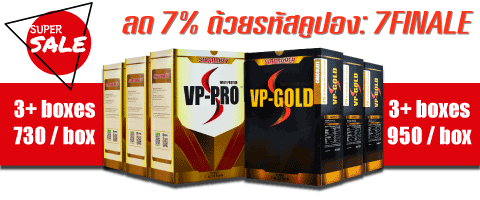 Whey Super Sale