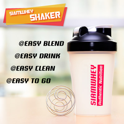 กระบอกเชค SIAMWHEY Authentic Nutrition Shaker