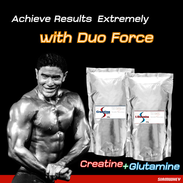 Duo Force Amino